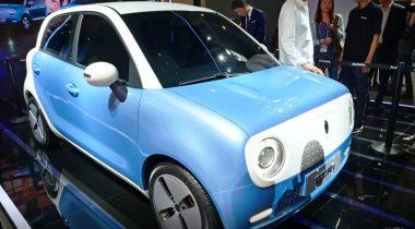 BEIJING MOTOR SHOW: Great Wall Debuts EV Brand